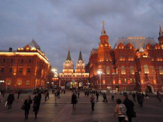 Jak nauczyć się rosyjskiego?