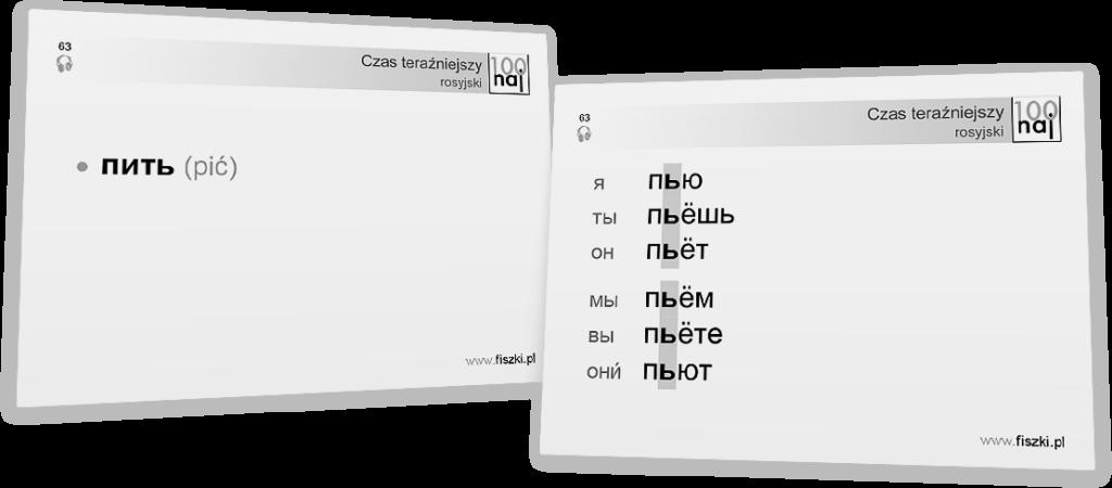rosyjski czasowniki nieregularne odmiana