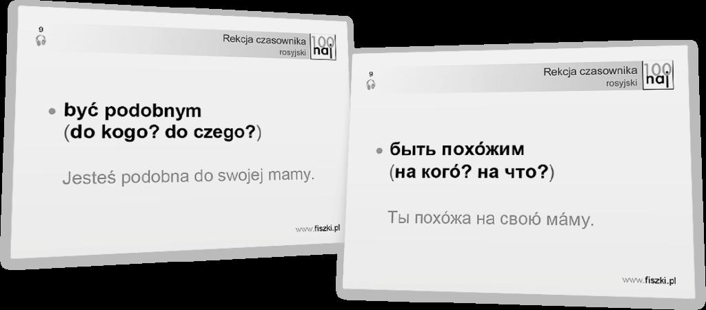 rosyjski rekcja czasownika